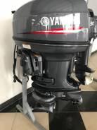 Yamaha 40 XWS Jet