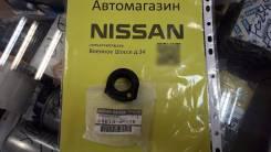Втулка стабизизатора НА Nissan 54613-4P006 Оригинал