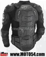 Черепаха (защита тела)