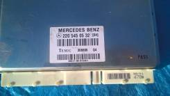 Блок управления пневмоподвеской. Mercedes-Benz S-Class, V220, W220 Mercedes-Benz E-Class M113E55ML, M113E55
