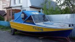Продам катер Амур-Восток