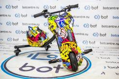 Drift-BOT EL300W, 2018