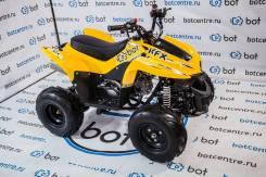 ATV-Bot KFX 110, 2018