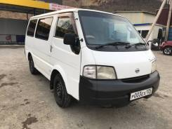 Грузоперевозки / Грузовое такси цена договорная. город/край автобус.