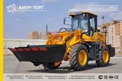 Amur DK630M, 2018
