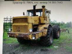 Кировец К-700А, 1989