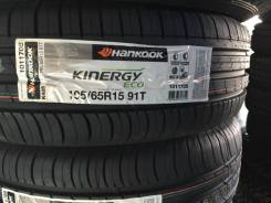 Hankook Kinergy Eco K425, 195/65 R15