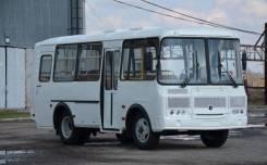 ПАЗ-320530-04, 2017