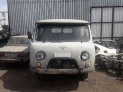УАЗ 39094 Фермер. Продается УАЗ Фермер, 1 500кг., 4x4