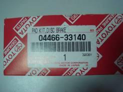 04466-33140 Колодки тормозные задние Toyota Camry / Windom