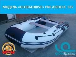 Лодка пвх Globaldrive Airdeck 335 в наличии