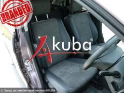 Авточехлы Platinum+ на Toyota Wish7 05-09гг. (с выемк. )Японская серия