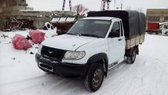 УАЗ Карго. , 2014, 2 700куб. см., 1 000кг., 4x4
