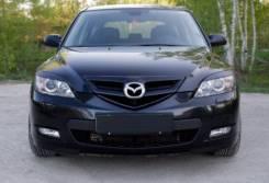 Mazda реснички