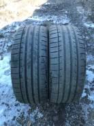 Nexen/Roadstone N'blue HD, 235/45 R-18