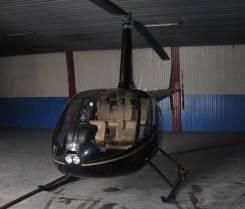 Вертолет Robinson R44 2017 года выпуска