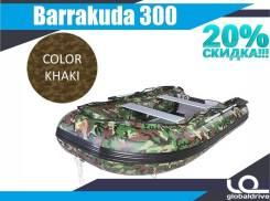 Надувная моторная лодка ПВХ Barrakuda 300. Гар-я 3 года Акция-20%