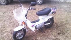 Honda Chaly, 2003