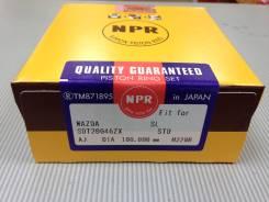 Кольца поршневые SL STD NPR SDT20046ZZ, SL07-23-206, SL50-11-SCO, SLA1-11-SAO Mazda