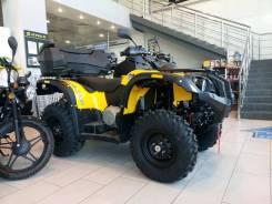 Stels ATV 500 YS Leopard, 2020