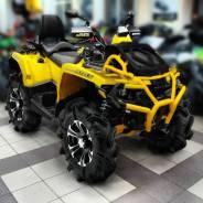 Stels ATV 850G Guepard Trophy PRO, 2020
