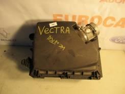 Корпус воздушного фильтра. Opel Vectra, C
