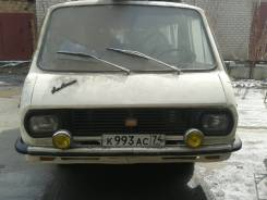 РАФ 22031, 1986