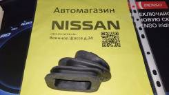 Пыльник вилки сцепления nissan 30542-e9000 30542-01S00 Оригинал