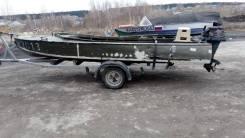 Продам лодку казанка , мотор вихорь 25 с электростартером+прицеп