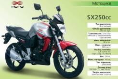 ABM SX 250 new, 2016