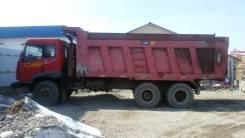 FAW. Продаю или меняю на ГСМ Самосвал , 8 600куб. см., 25 000кг., 6x4