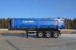 Тонар, 2020