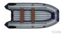 Лодка ПВХ флагман 320 мотор парсун 5.8