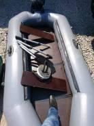 Продам надувную лодку агул, с мотором ханкай 3.5