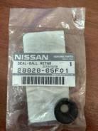 Уплотнитель Nissan 2882865F01