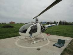 Продается Вертолет ЕХЕС 162F талон