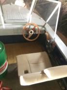 Алюминиевая лодка Прогресс-2