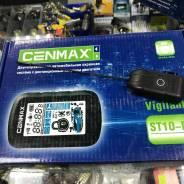 Антенный модуль Cenmax ST-10D