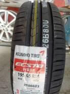 Kumho Ecsta HS51, 195/65R15 91V