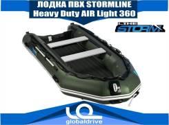 Корейская надувная лодка ПВХ Mercury Heavy Duty AIR Light НДНД 360