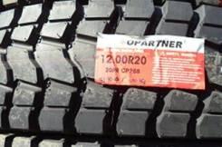 Copartner CP268, 7.50R16 16PR