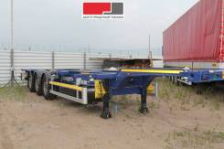 Wielton. Полуприцеп-контейнеровоз NS3P40, 35 000кг.
