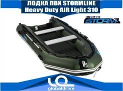 Корейская надувная лодка ПВХ Mercury Heavy Duty AIR Light НДНД 310