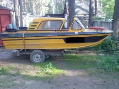 Сарепта. 1980 год, длина 4,65м., двигатель подвесной, 60,00л.с., бензин