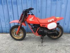 Honda QR детский кроссовый мотоцикл
