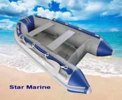 Надувная лодка STAR Marine XHD 380