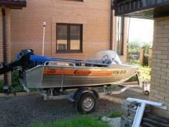 Продам лодку Wellboat в Томске