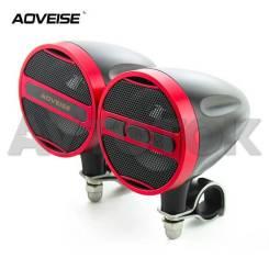 """Автомобильные динамики """"Aoveise"""" MP3 для мотоцикла 40W MT-473"""