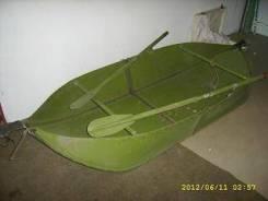 Лодка одноместная разборная