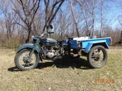 Урал ИМЗ 8.103-10. ( МГ350.), 1992